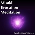 MisakiEvocationMeditation2